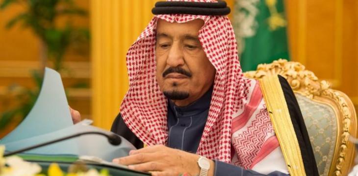 King Salman Orders to Adopt Electronic Means in Judiciary Notifications