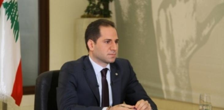 Gemayel to Asharq Al-Awsat: Hezbollah's Electoral Victory Will Be a Disaster