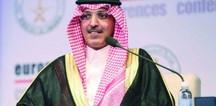 Saudi Finance Minister: 'We Target Greater Empowerment for Private Sector'
