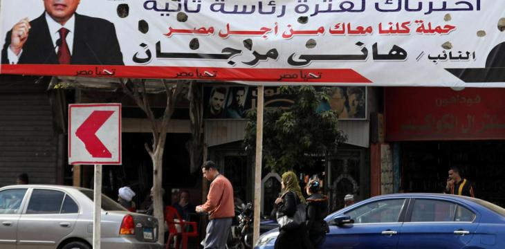 Egypt Armed Forces Issues Statement on Anan's Presidential Bid