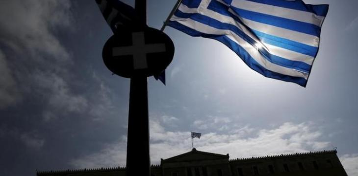 Fitch Upgrades Greece's Sovereign Rating