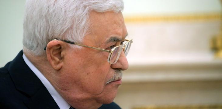 Abbas to Ask for a Palestinian State During Security Council Meeting on Feb 20