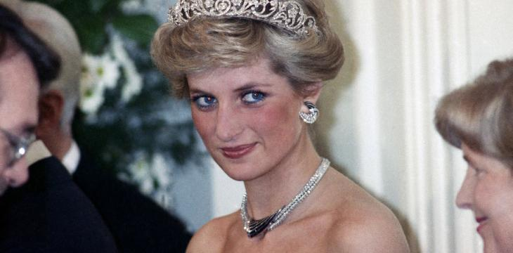 Princess Diana's Bike Auctioned in London