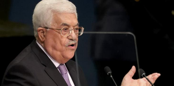 From UN, Abbas Calls for International Conference on Mideast Peace