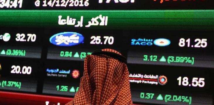 Saudi Shares Focus on Company Financial Results, Oil Prices