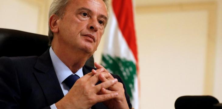 Lebanon Central Bank: IMF Criticism Valid, but Budget a Good Start