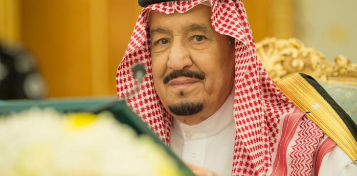 King Salman Appoints, Promotes 24 Judges at the Court of Grievances