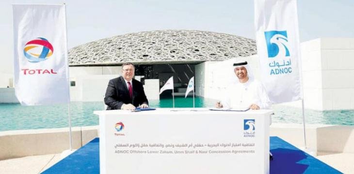 ADNOC Signs Major Offshore Concession Agreements with Total