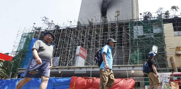 Philippine Hotel Blaze Kills at Least Five