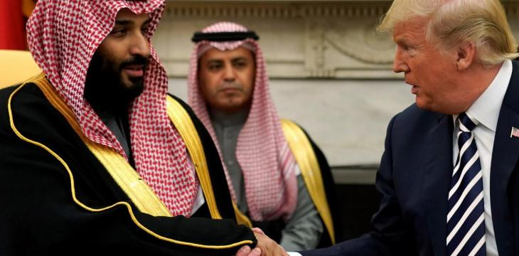 US Optimistic on Crown Prince's Visit Opening New Areas of Cooperation