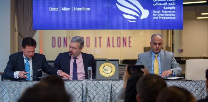 Saudi Cyber Security and Programming Federation Signs MoU with Booz Allen Hamilton
