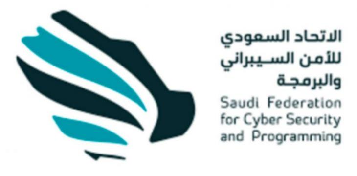 Saudi Cyber Security and Programming Federation Establishes Specialized AI College