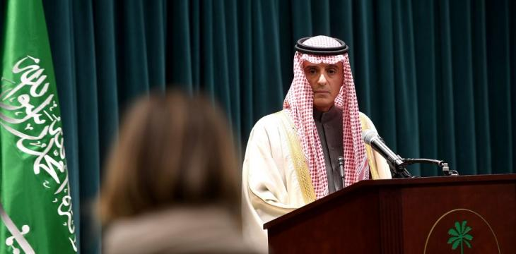 Saudi FM Urges Iran to Stop Supporting Terror: We Do Not Need Anyone to Defend us