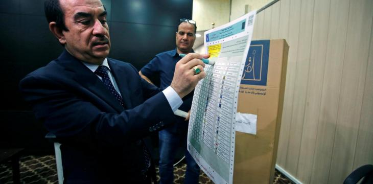 New Electronic System to Speed up Iraqi Election Results