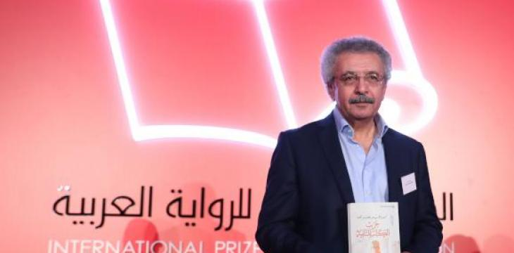 Jordanian-Palestinian Dystopian Novel Wins Arab Booker Prize