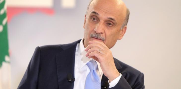 Boosted by Lebanon Vote, Geagea Eyes 'Hezbollah' and Reform