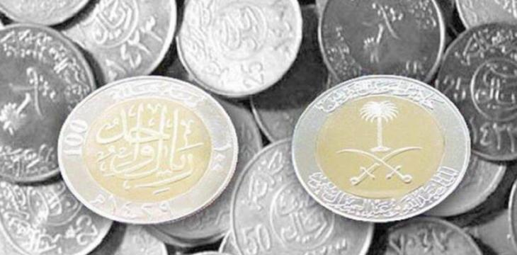 Saudi Arabia Launches Riyal Coins to Replace Banknotes