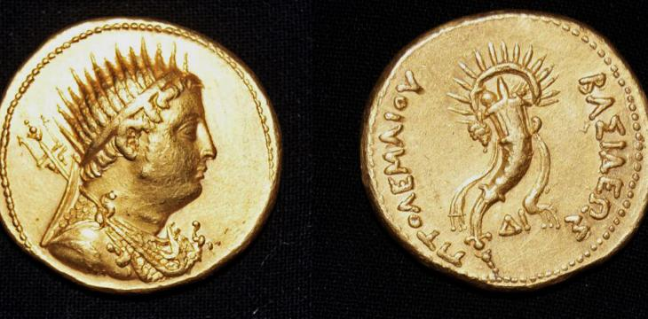 Gold Coin Depicting King Ptolemy III Found in Egypt