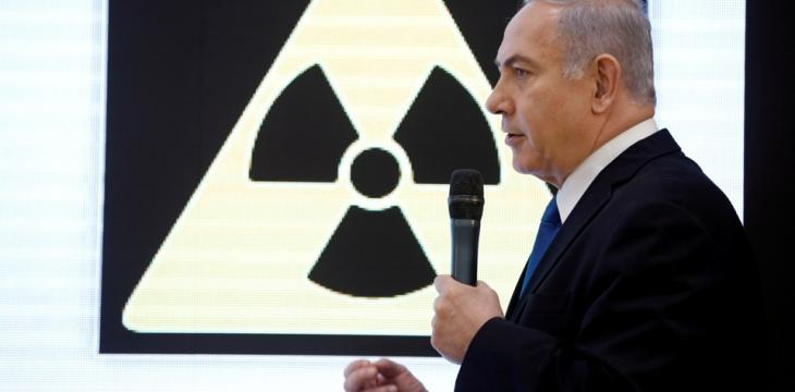 Netanyahu Moves Cabinet Meetings to Secret Headquarters