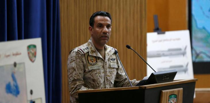 Arab Coalition Thwarts Houthi Drone Attack against Saudi Abha Airport
