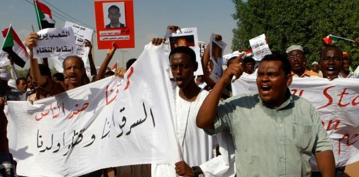 Sudan: Public Outrage Following High Commodity Prices