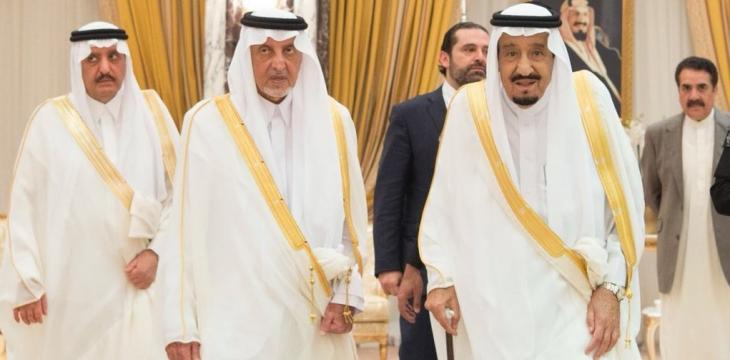 King Salman Arrives in Jeddah after Performing Eid Prayer in Makkah