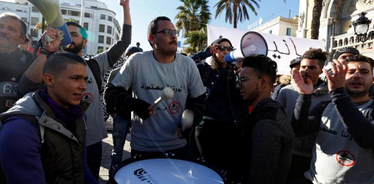 Tunisia Organizations Push for Reforms Promoting Freedoms