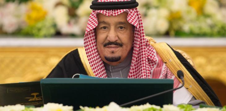 Saudi Royal Decree Relieves General Authority for Entertainment Chief of his Post