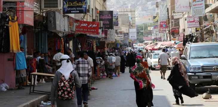 Yemen Govt. Frees Telecom Sector from Houthi Clutches