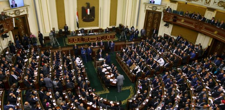 New Egypt Government Seeks Parliament's Confidence