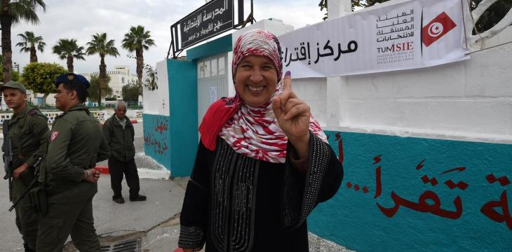 Tunisia's Electoral Authority Launches Preparations for 2019 Vote