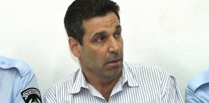 Israel Accuses Former Minister of Spying for Iran