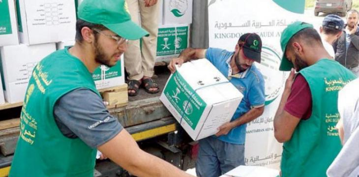 Saudi Arabia Changes Concept of Relief Work, Implements Worldwide Quality Projects