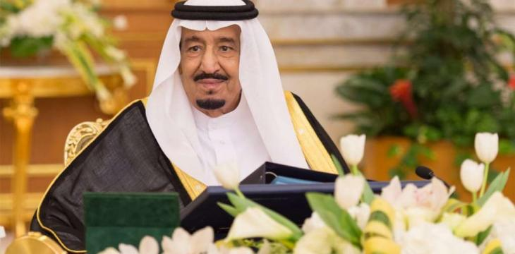 King Salman Approves Decisions to Develop, Organize Health Services