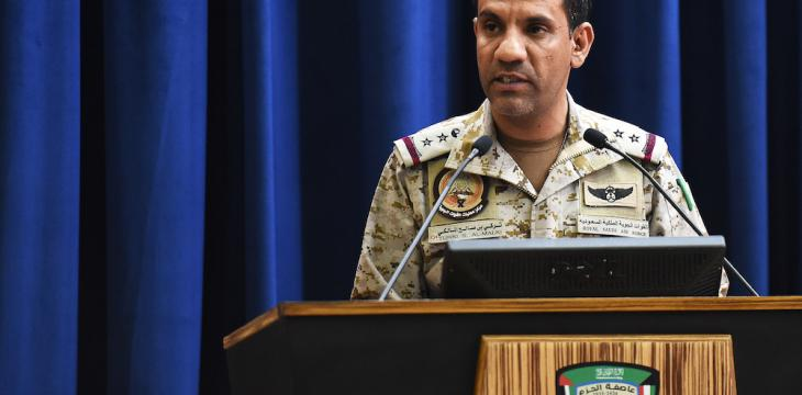 Saudi Air Defenses Intercept Houthi Ballistic Missile Fired at Jizan