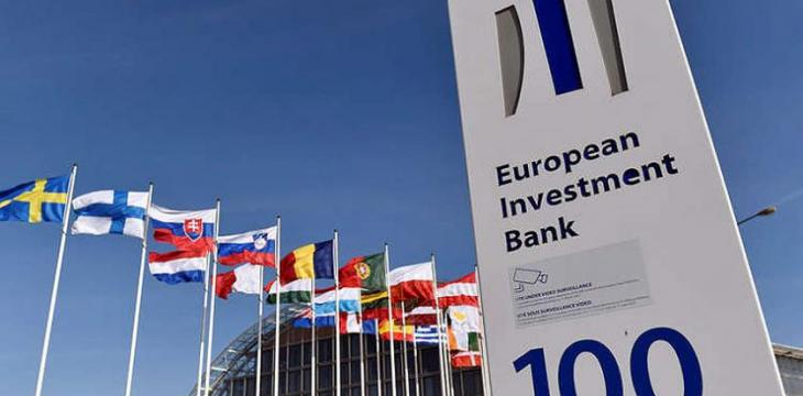 EIB Warns Risks of Financial Cooperation with Iran