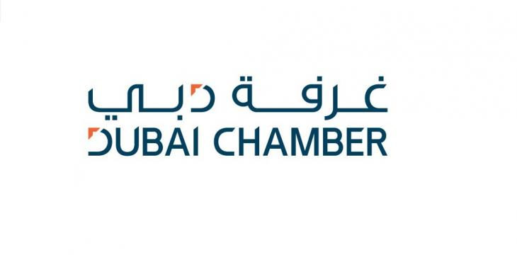 Dubai Chamber Report Predicts Positive Years Ahead for UAE Economy