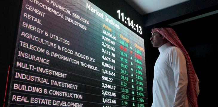 Foreign Investors Set New Record Level in Saudi Market