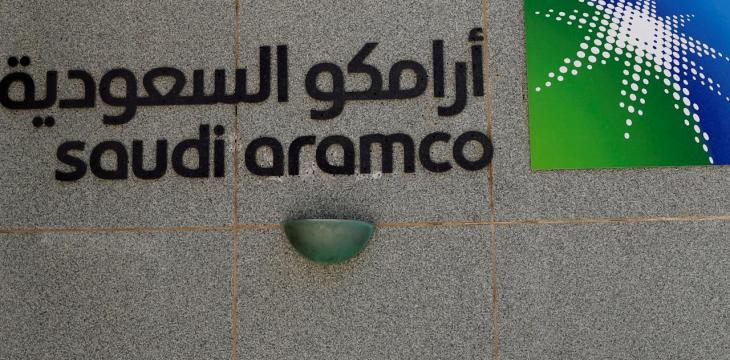 Saudi Aramco to Acquire 50 Percent Stake in Synthetic-Rubber Maker Arlanxeo