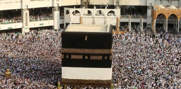 More than 192,000 Employees to Serve Hajj Pilgrims
