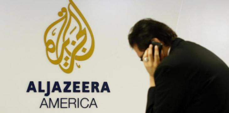 US Defense Bill Requires Al Jazeera to Report on Funding, Ownership