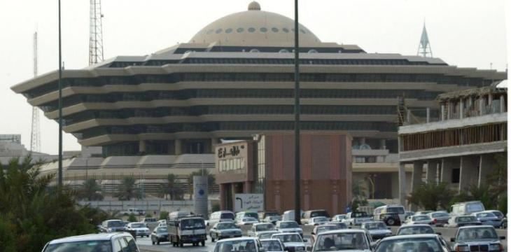 Saudi Interior Ministry: Man with Suspected Explosive Vest Neutralized