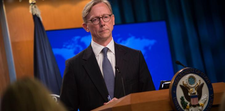 US Creates Action Group to Contain Iran's Behavior