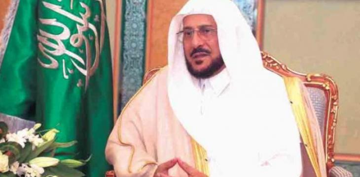 Al-Asheikh: The Term 'Wahhabism' was Created to Tarnish 'Moderation'