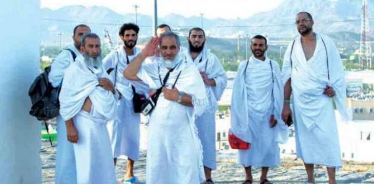 Two Million Hajj Pilgrims Cover Mount Arafat