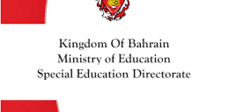 Bahrain Launches Investigations Into Fake degrees