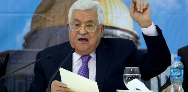 Palestinian President to Cut Budget Allocated to Gaza