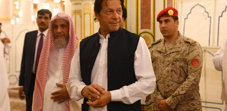 Pakistan Prime Minister Arrives in Saudi Arabia