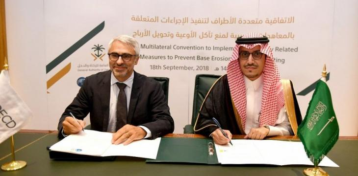 Saudi Arabia Joins Int'l Convention to Combat Tax Base Erosion