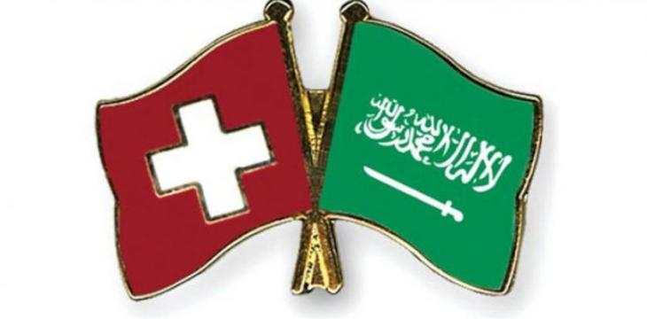 Saudi Arabia Signs Three Cooperation Agreements With Swiss Companies